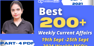 Weekly MCQ Current Affairs PDF : 19 September to 25 September 2021