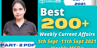 Weekly MCQ Current Affairs PDF : 5 September to 11 September 2021