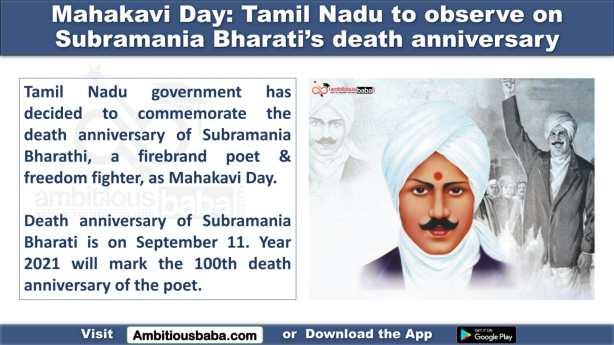 Mahakavi Day: Tamil Nadu to observe on Subramania Bharati's death anniversary