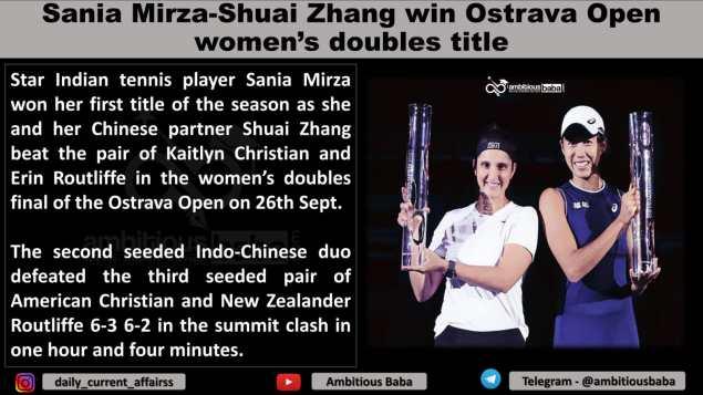 Sania Mirza-Shuai Zhang win Ostrava Open women's doubles title