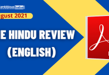 the hindu review English blog