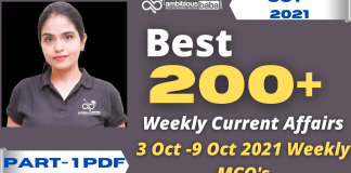 Weekly MCQ Current Affairs PDF : 3 October to 9 October 2021