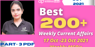 Weekly MCQ Current Affairs PDF : 17 October to 23 October 2021