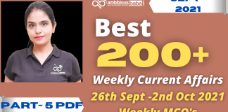 Weekly MCQ Current Affairs PDF : 26 September to 2 October 2021