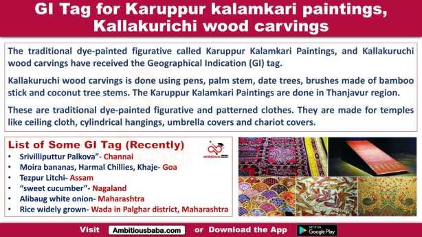 GI Tag for Karuppur kalamkari paintings, Kallakurichi wood carvings
