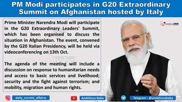PM Modi participates in G20 Extraordinary Summit on Afghanistan hosted by Italy
