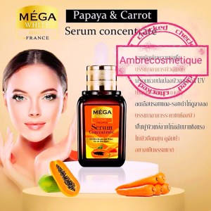 COLLAGENE & ACIDE HYALURONIQUE & AHA & PAPAYA & CAROTTE & VITAMINE E/C MEGA WHITE PREMIUM SERUM ECLAIRCISSANT INTENSE