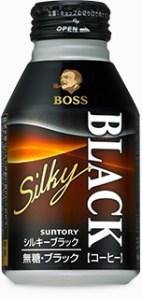 silky_black_item