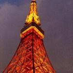 東京タワー バレンタイン イルミネーション2018!詳細や混雑状況は?