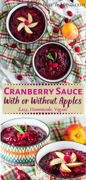 cranberry sauce with apples pinterest collage