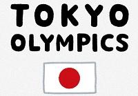 東京オリンピック2020まで、あと1年! ゲームで遊ぶ