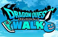 ドラゴンクエストウォーク 本日(9/12)、サービス開始