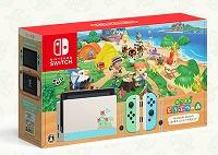 明日は、あつ森セット予約の日! (Nintendo Switch あつまれ どうぶつの森セット 3月7日予約開始)