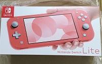 7/21にamazonで購入した「Nintendo Switch Lite コーラル」が7/22に届いた
