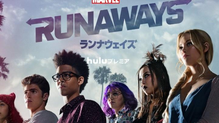 ドラマ『ランナウェイズ』が4月18日よりHuluにて日本配信開始!