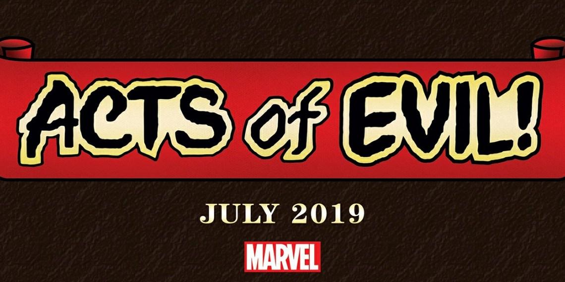マーベルが7月より開始されるイベントのティザーを公開!