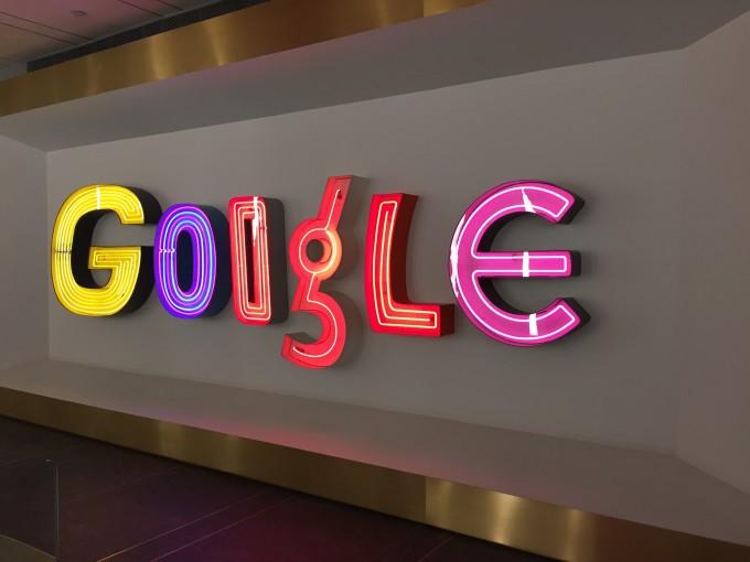 Google headquarters NY