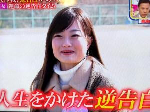 福田麻依さん