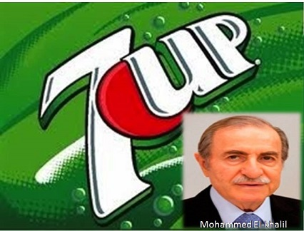 7- Up Bottling Company Plc goes on voluntarily delisting from the Daily Official List of The Exchange.