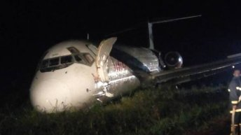 Dana Air incident News Update: AIB commence probes