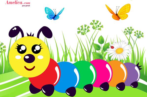 Детские Цветные Картинки Распечатать