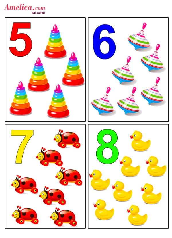 цифры картинки для детей от 0 до 10 распечататьAmelica