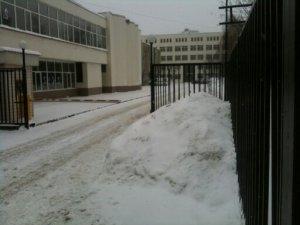 Institut Pouchkine