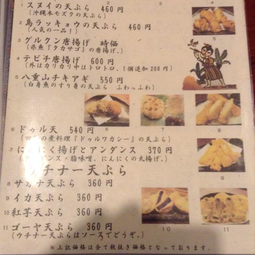 Restaurant Naha