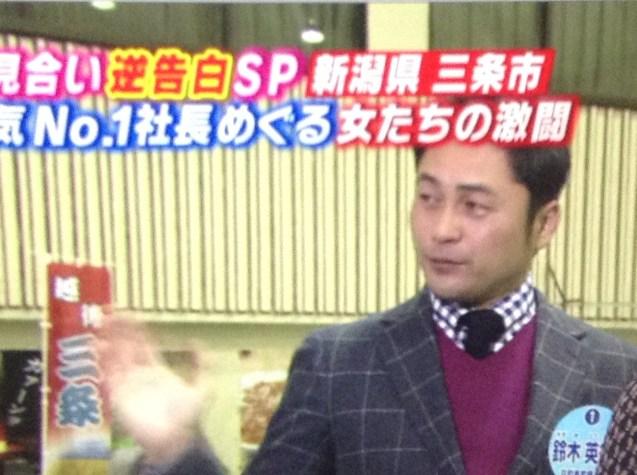 Le leader, le beau roi des PDG de Niigata.