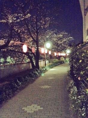 Edogawabashi