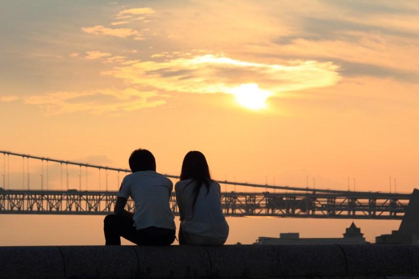 Je t'aime en japonais, déclarer son amour en japonais, je t'aime en japonais