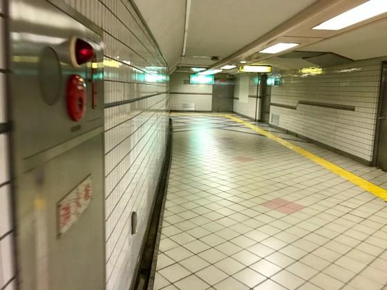 365 Jours de Tokyo: day 18