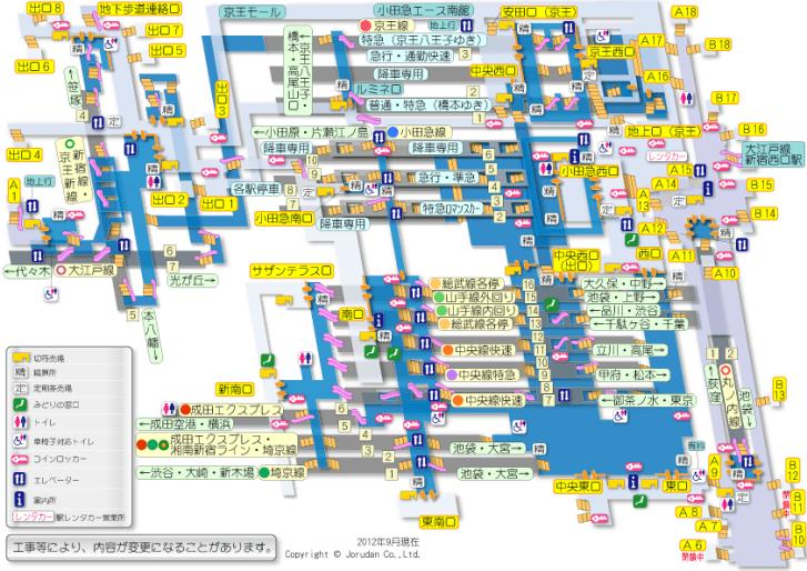 365 Jours de Tokyo day 41