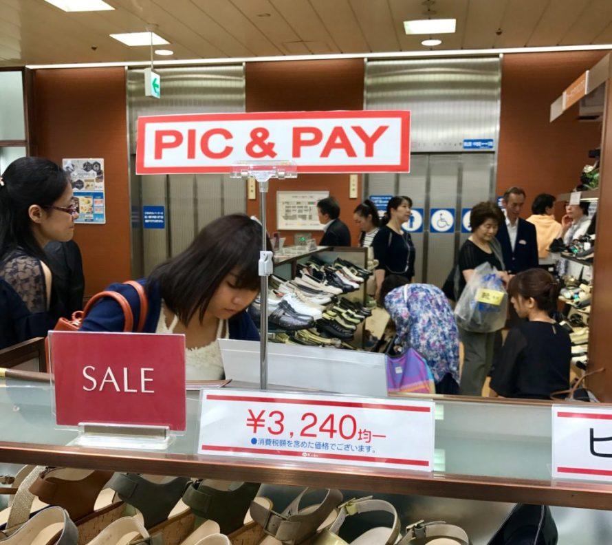 le japon un drôle de pays en 11 photo