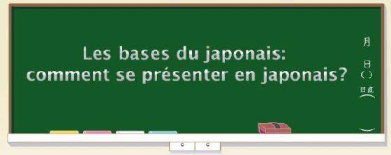Les bases du japonais - se présenter en japonais