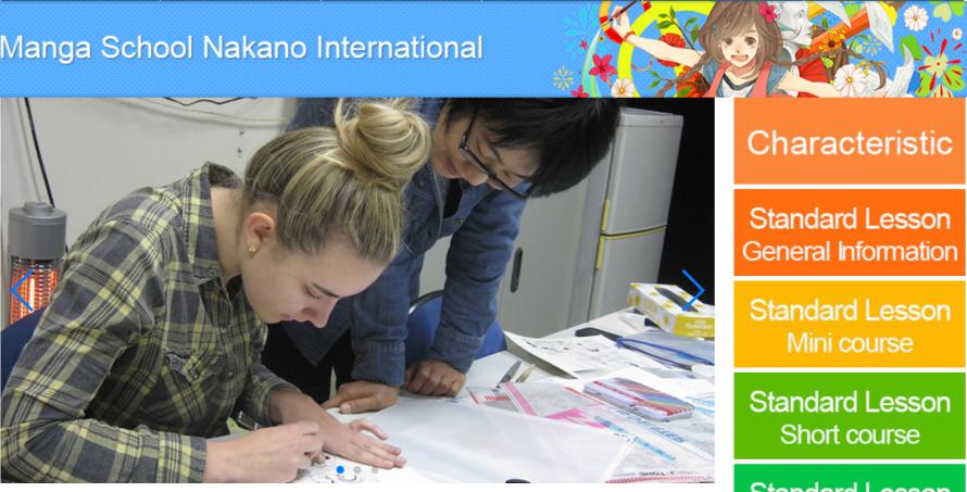 Nakano Manga School