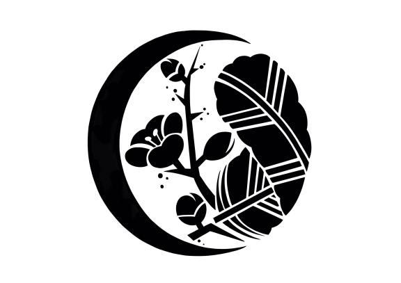 Hachi artiste tatoueuse logo
