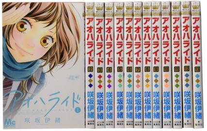Livres en japonais --1