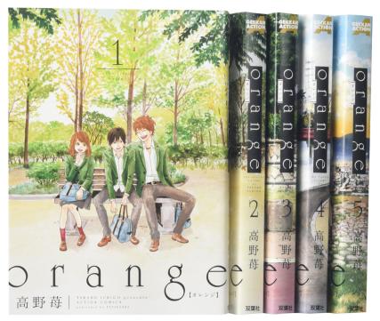 Livres en japonais --2