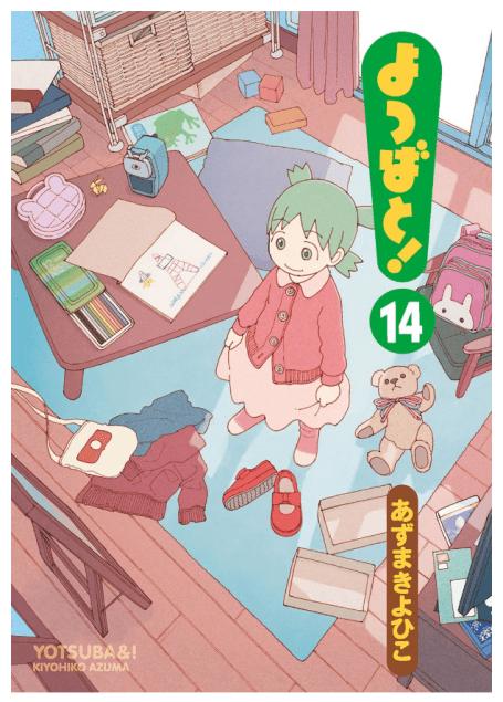 Livres en japonais --3