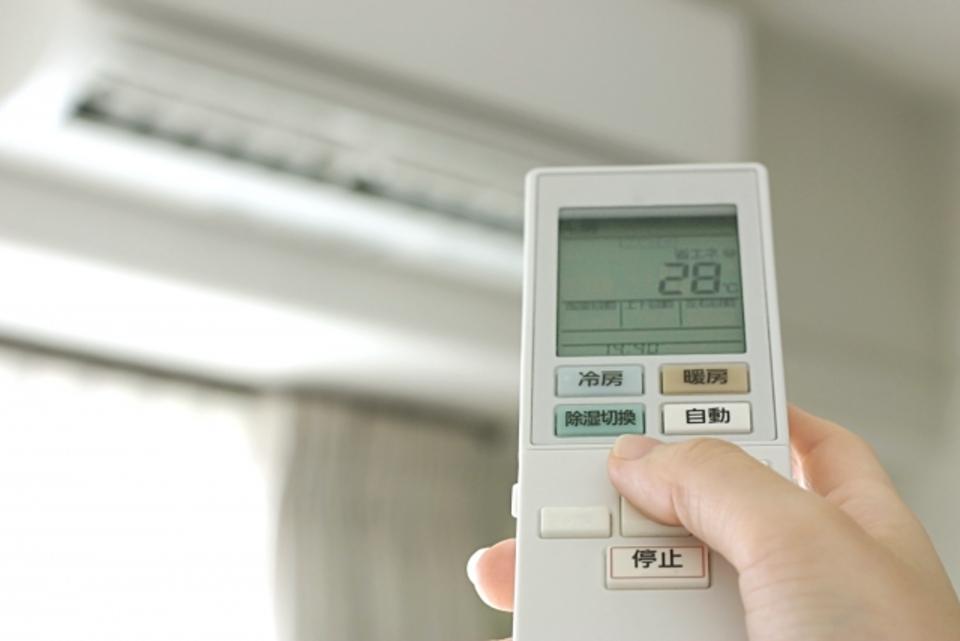 Guide pratique pour utiliser un climatiseur japonais