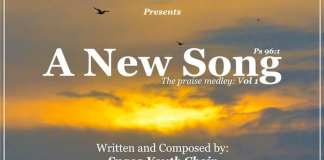Gospel Music: A New Song - St Paul's Anglican Church Agege Choir | AmenRadio.net