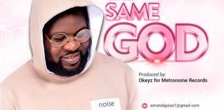 Gospel Music: The Same God - Omotola Jaiyeola | AmenRadio.net