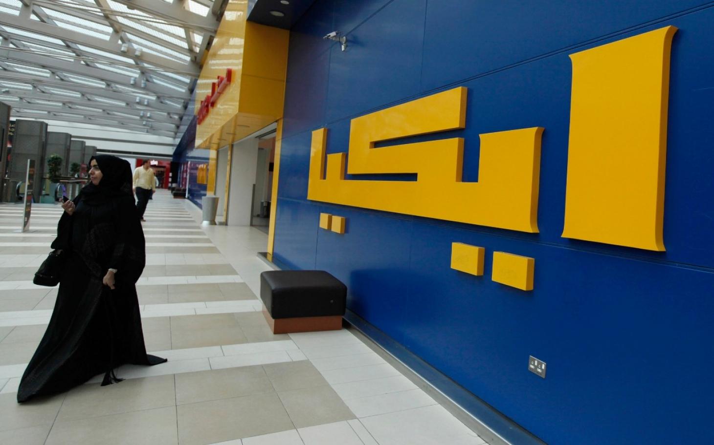 Swedish Icon Ikea Is Really A Dutch Charity Al Jazeera