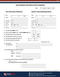 【添付#1】Dissolution of marriage questionnaire_160728_ページ_1