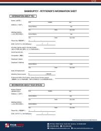 破産申告書類_1607231_ページ_01