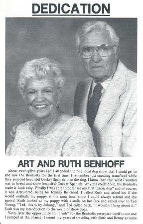 Artru - Art & Ruth Benhoff 2