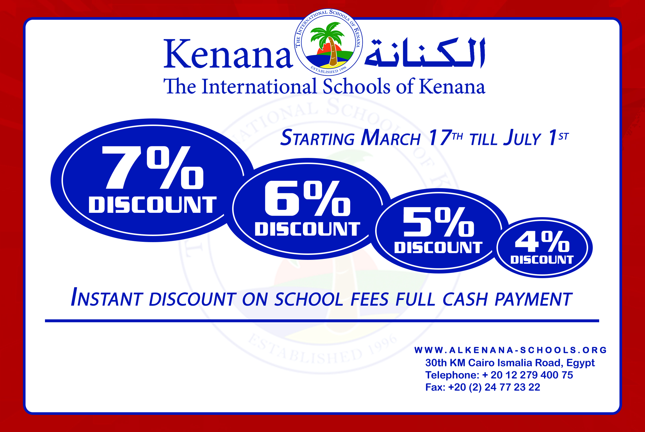 I.S.K. Instant discount on school fees full cash payment