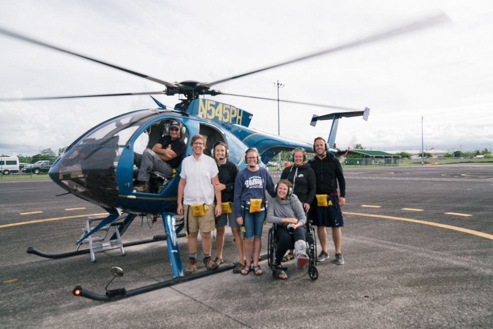 All the sibs. You might think this photo is blurry, but we actually just flew so fast in the helicopter that we were all physically smeared for some time afterward.