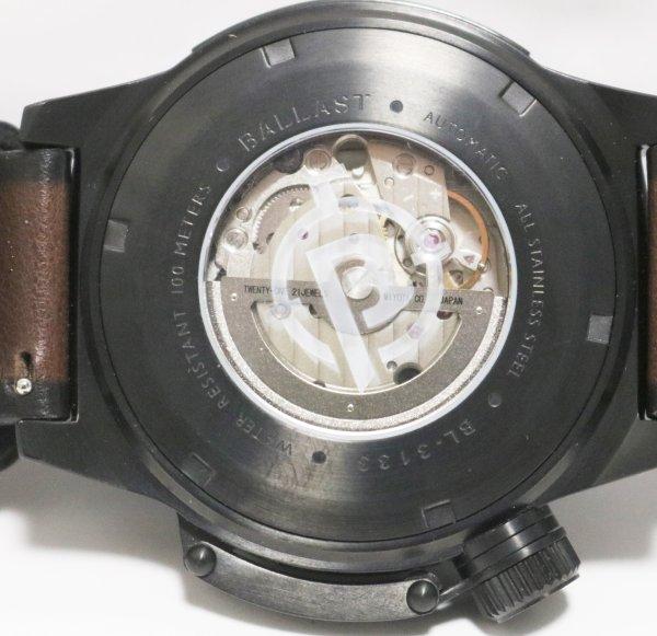 Ballast BL-3133 rear pict